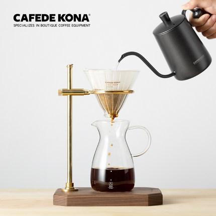 CAFEDE KONA胡桃木手冲铜架