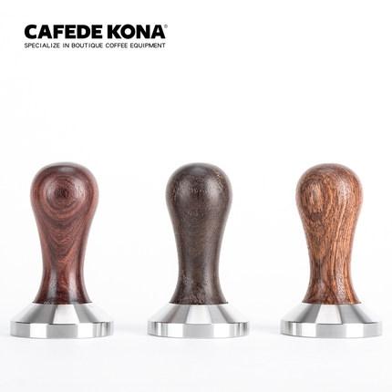 CAFEDE KONA实木压粉器